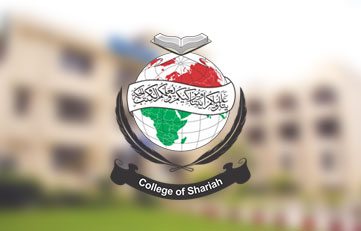 College of Shariah (COSIS)